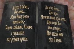 virobnictvo_010