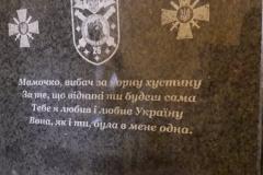 virobnictvo_032
