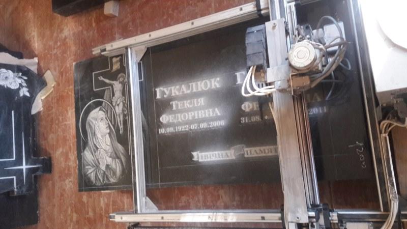 virobnictvo_015