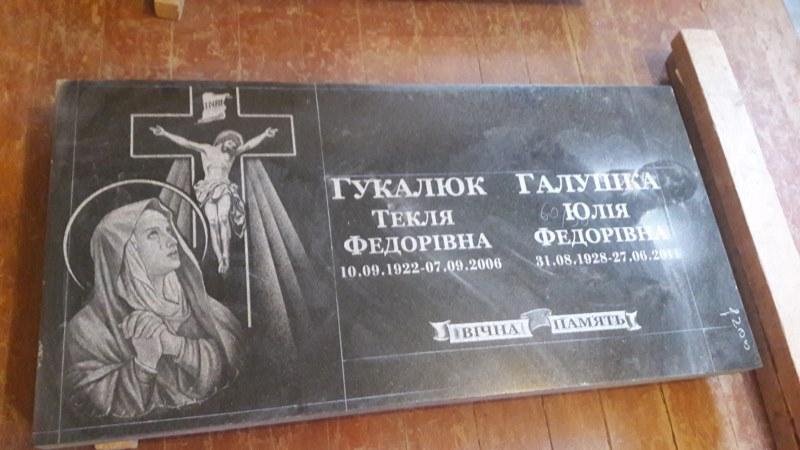 virobnictvo_019