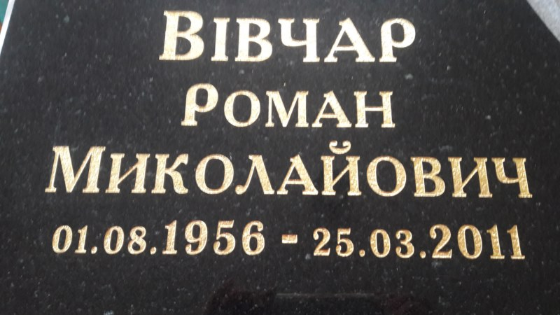 virobnictvo_022
