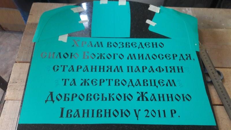 virobnictvo_028