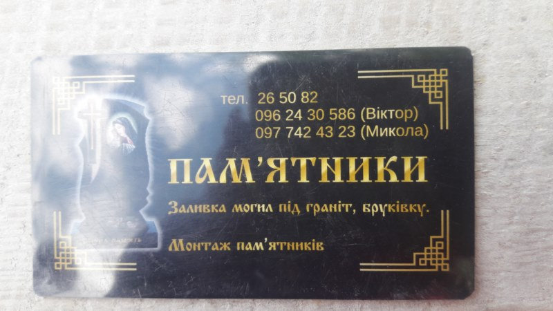 virobnictvo_035