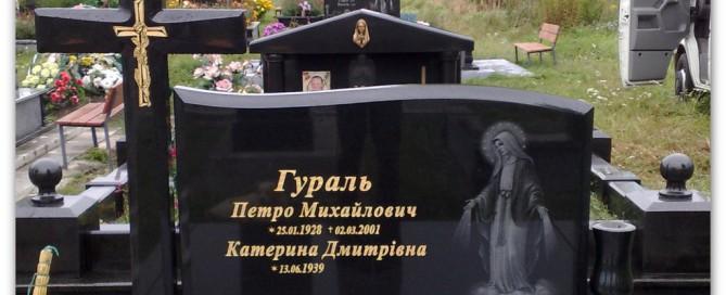 pamyatikiPodviyniGr10