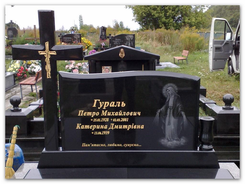 Переваги гранітних пам'ятників перед мармуровими